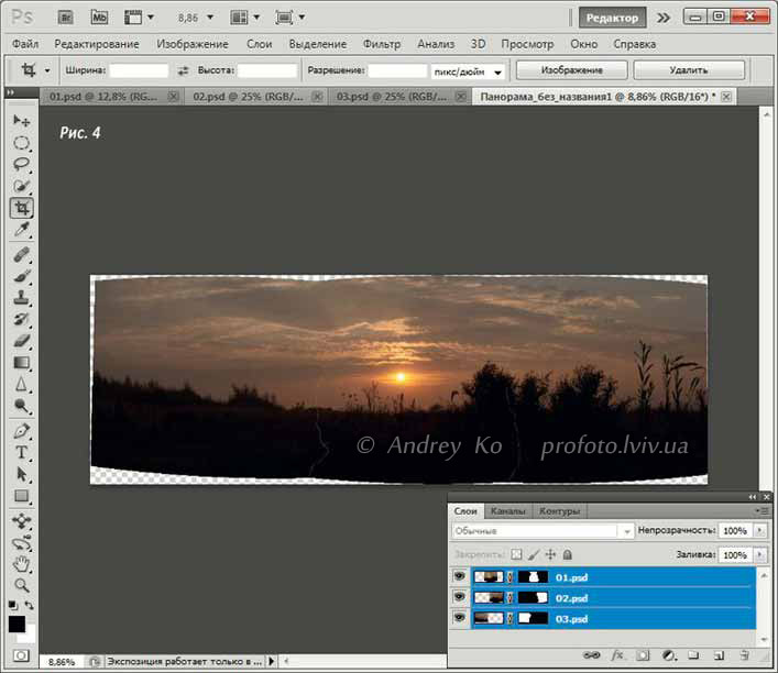 Photoshop-CS5