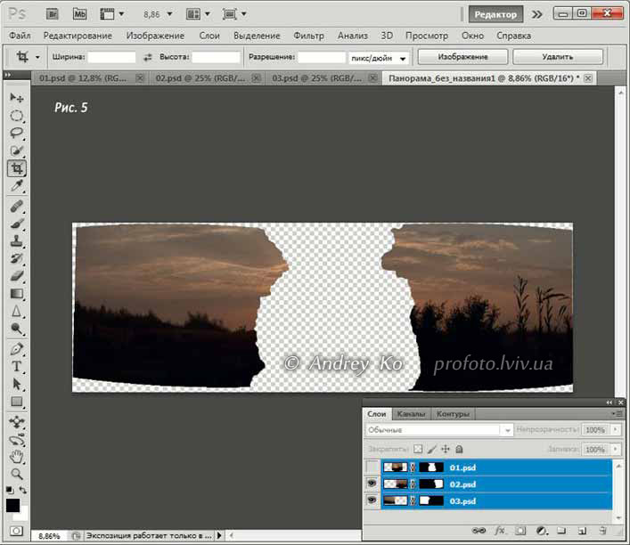 Photoshop CS5 Photomerge