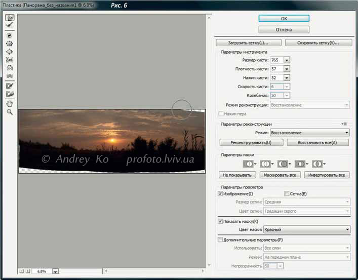 Photoshop-CS5-Photomerge