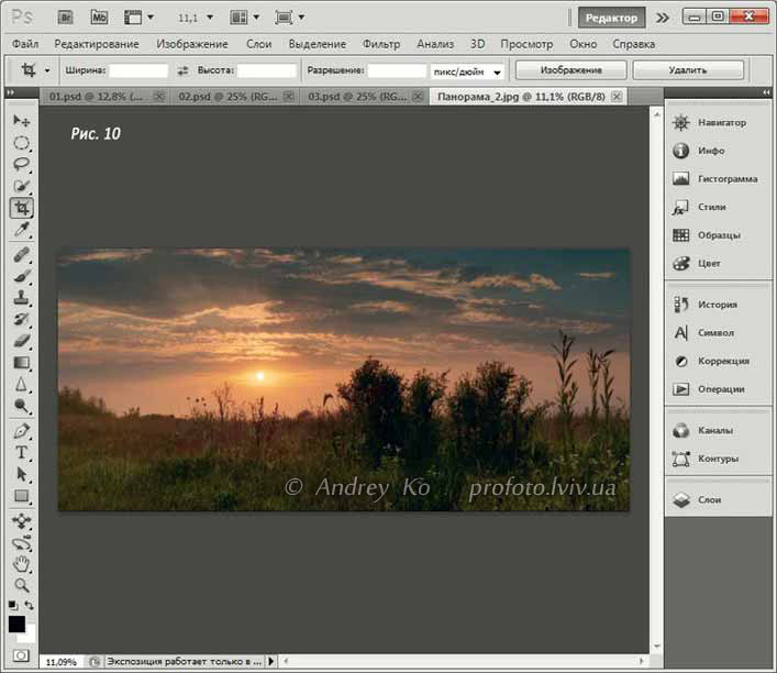 creating panoramas-Photomerge-Photoshop-CS5