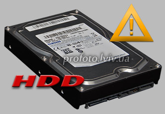 Hard drive, how to prevent data loss