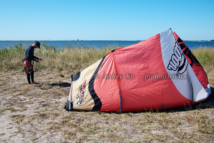 the place of gathering kiters