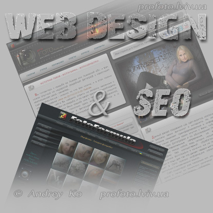 WEB-design WEB-Marketing SEO