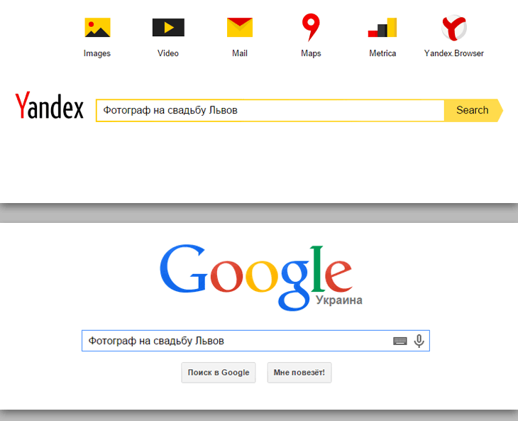 The search engine Google and Yandex